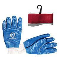 """Intertool SP-0137W Перчатки масло-бензостойкие нитриловое покрытие вязаный манжет (синие) 10,5"""""""