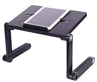 Столик UFT Smart-table с вентилятором