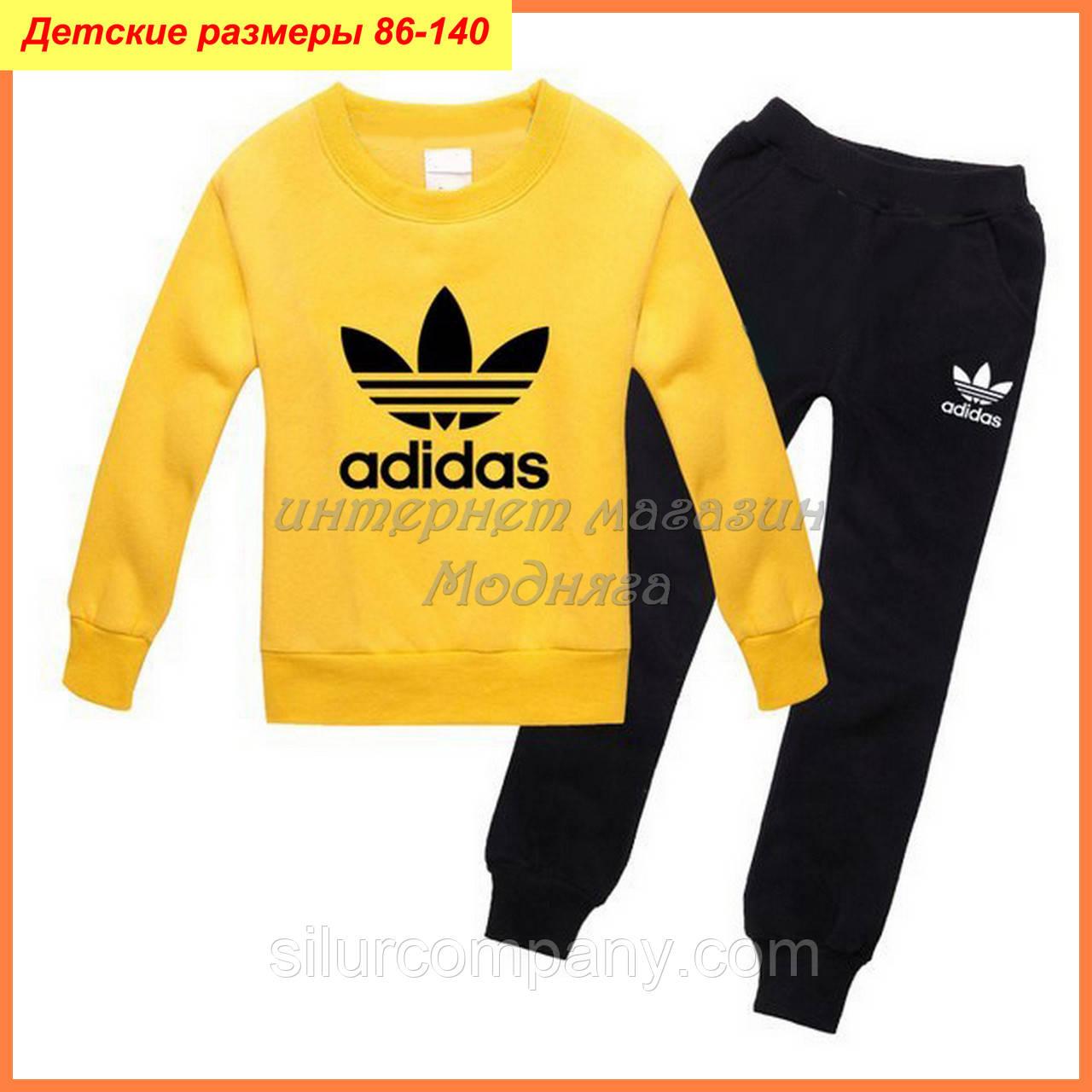 690fccdd Детская спортивная одежда| Недорого спортивные костюмы - Интернет магазин