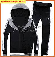 Спортивная детская одежда от производителей