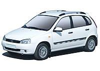 Рейлинги ВАЗ-1119 Тольяти