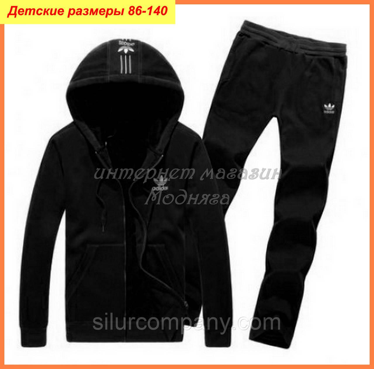 Детская спортивная одежда   Недорого в магазине детской одежды, фото 1 -5%  Скидка e5edcf7fc9f