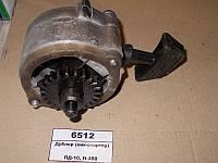 Дублер (кик-стартер) ПД-10, П-350