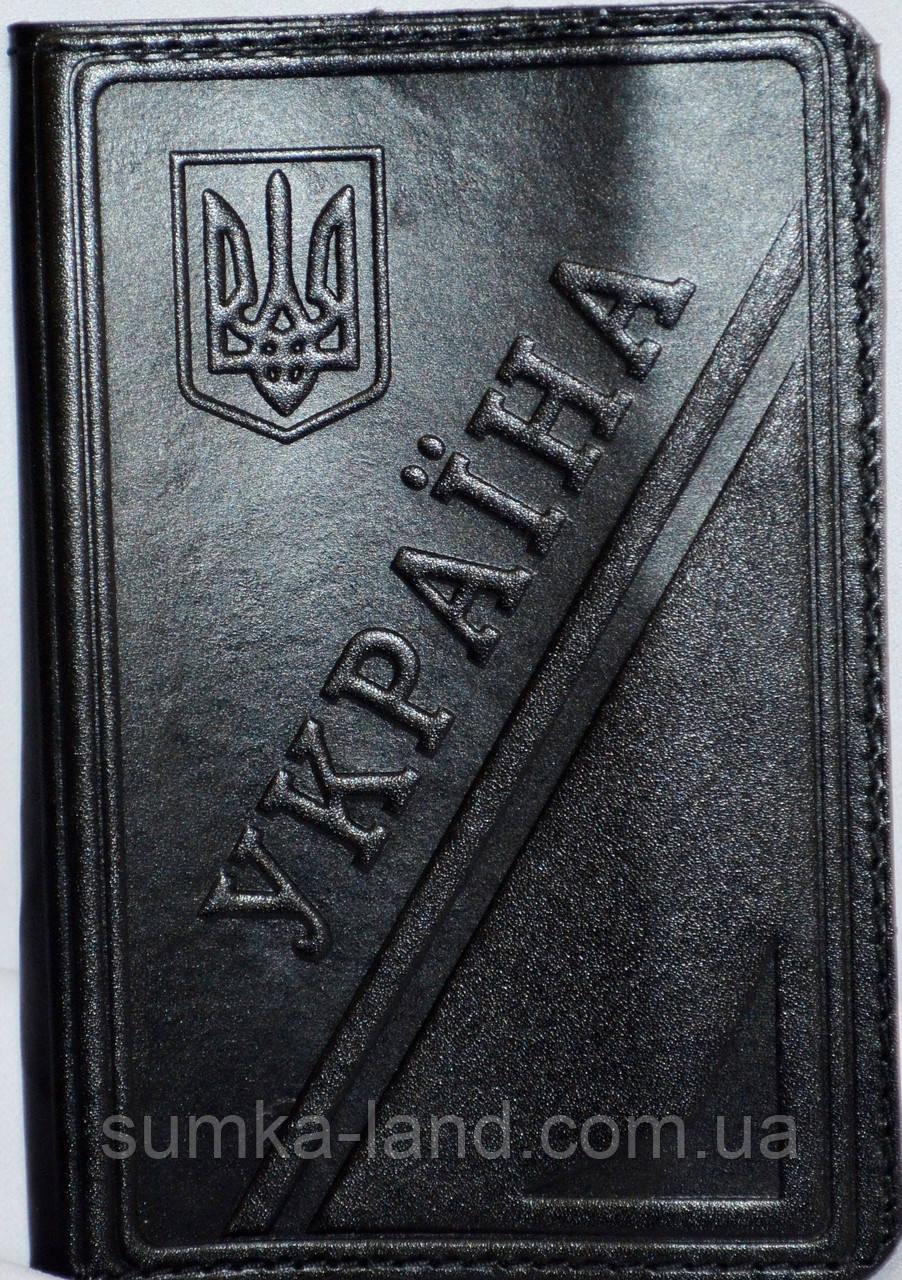 Обложка кожаная на паспорт (ЧЕРНЫЙ) ЧЕРНЫЙ