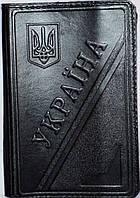 Обложка кожаная на паспорт (ЧЕРНЫЙ) ЧЕРНЫЙ, фото 1