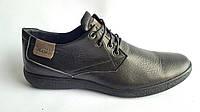 Мужские кожаные туфли больших размеров Maxus 46,47,48,49 на шнурке , фото 1