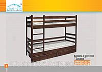 """Двухьярусная кровать в детскую комнату """"Засоня"""""""