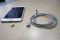 Зарядный кабель с магнитным адаптером Apple lightning для iPhone/iPad