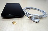 Зарядный кабель с магнитным адаптером micro USB для Android/Windows