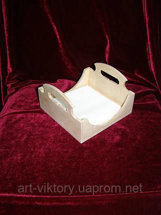Салфетница под малую салфетку (14,5 х 14,5 см), фото 2