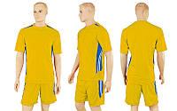 Футбольная форма для команд Aspiration