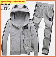 Одежда спортивная для мальчиков Адидас