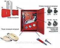 Технічне обслуговування пожежних кран-комплектів