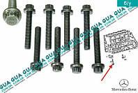 Болт / винт коренного бугеля / крышки коленвала - внешний torx ( M11x1.5, длина - 62 ) A6010110371 Mercedes SPRINTER 1995-2000, Mercedes SPRINTER