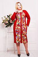 Батальное красное   платье с принтом  Нана ТМ Таtiana 54-60  размеры