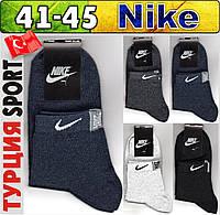 """Мужские носки демисезонные """"Nike""""   Турция средние ассорти 41-45р. НМД-483"""