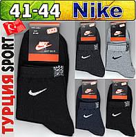 """Мужские носки демисезонные """"Nike""""   Турция средние ассорти 41-44р. НМД-482"""