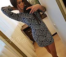 Платье жаккард трикотаж , фото 3