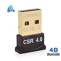 Адаптер USB - Bluetooth 4.0