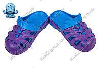 Подростковые кроксы (Код: Сабо дет фиолет-синий)