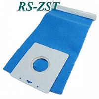 Мешок для пылесоса Samsung SC4023