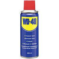 Универсальная антикоррозийная смазка WD-40 (200мл)