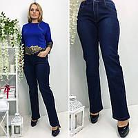 Теплые джинсы с высокой талией (с 46 по 54 размер)