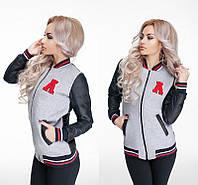 Стильная женская спортивная куртка