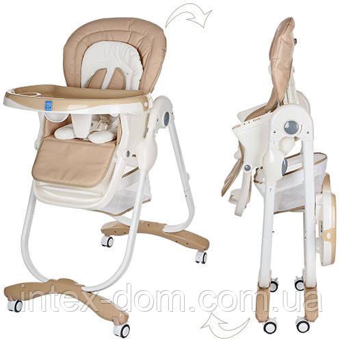 Детский стульчик для кормления Bambi (M 3236-2) БЕЖЕВЫЙ
