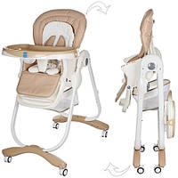 Детский стульчик для кормления Bambi (M 3236-2) БЕЖЕВЫЙ, фото 1
