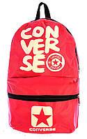 Ранец Рюкзак  школьный для подростка Wallaby Converse 17-0190-7