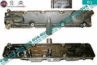 Клапанная крышка / крышка клапанов ГБЦ 9630142180 Citroen JUMPER 1994-2002, Citroen JUMPER  II 2002-2006, Citroen JUMPY 1995-2004, Citroen JUMPY II