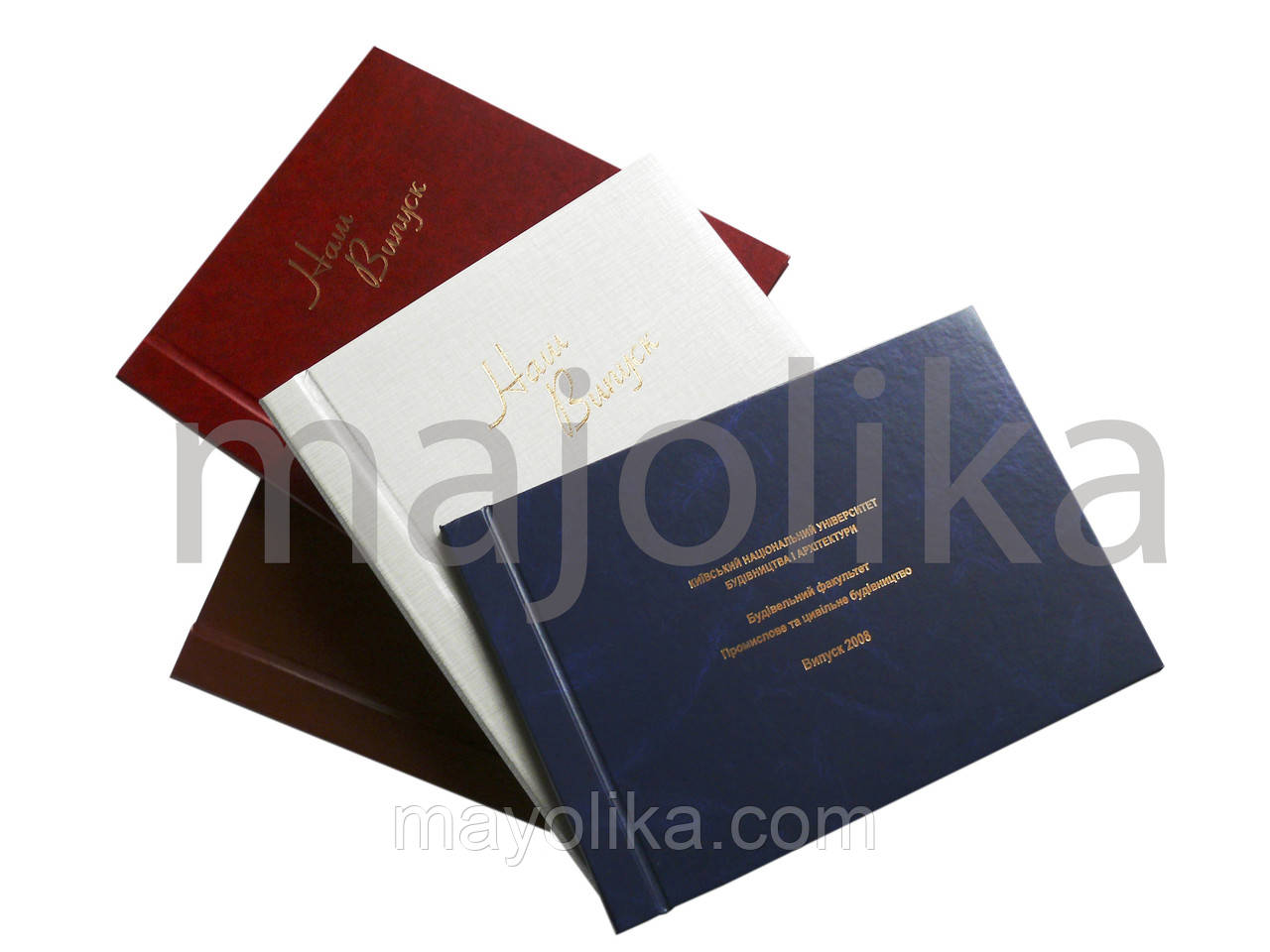 Випускний фотоальбом для вклеювання фото