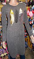 Платье ангора серое перья размер 40-42