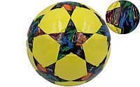 Мяч для футзала клееный №4 PU CHAMPIONS LEAGUE FB-4659