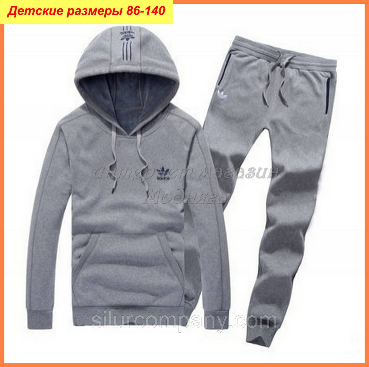 f0bcf9468a9848 Спортивные костюмы Адидас с вышивкой лого для подростков, фото 1 -5% Скидка  · Спортивные костюмы ...