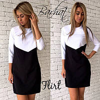 Платье двухцветное Лара черное, платья интернет