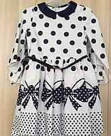 Платье белое для девочек 134-152 роста Синие горохи
