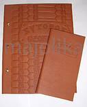 Дизайн та виготовлення комплектів папок., фото 3