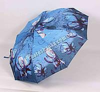 Женский зонт 061-1