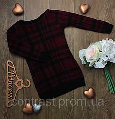 Стильное детское платье для теплого гардероба любимой модницы  DR0659