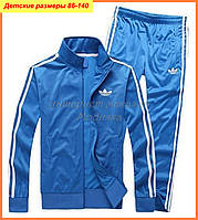 Cпортивные костюмы для подростков мальчиков