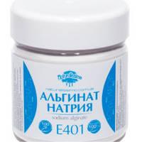 Альгинат натрия 100 г
