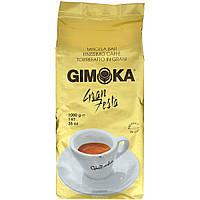 Кофе в зернах Gimoka Gran Festa , 1 кг