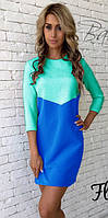 Платье двухцветное Лара электрик , платья интернет