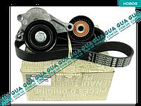 Комплект ремня генератора (шкив натяжитель ролик ремень) 117200334R Opel MOVANO 2010-, Renault MASTER IV 2010-
