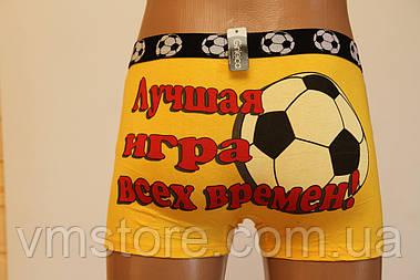 Трусы мужские с футбольным мячом, картинки оптом, турсы оптом