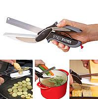 Кухонные ножницы Samrt Cutter с разделочной доской