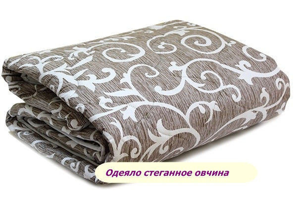 Оригинальное закрытое одеяло овечья шерсть (Бязь) вензель хит сезона