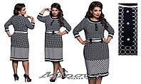 Платье женское, размер 52, 54, 56, 58, 60, 62. Ткань трикотаж